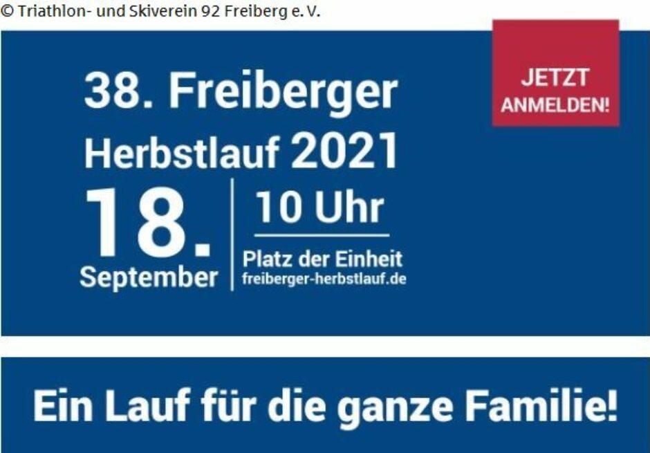 38. Herbstlauf in Freiberg am 18. September 2021: Jetzt anmelden!